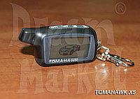 Брелок Tomahawk X5, фото 1