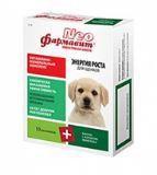 Фармавит Neo Витамины для для щенков, 60 таб