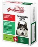 Фармавит Neo Витамины для собак Совершенство шерсти, 60 таб