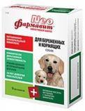 Фармавит Neo Витамины для беременных и кормящих собак, 60 таб, фото 1