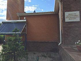 Солнечный водонагреватель пассивный 300л 36 вакуумных трубок, Мечеть, ст. Сороковая 2