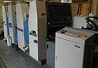 524 HXX, б/у 2001 - 4-красочная печатная машина Ryobi, фото 2