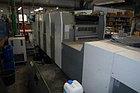 524 GX, б/у 2007г - 4-красочная печатная машина Ryobi, фото 8