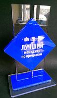Награды и кубки из акрила