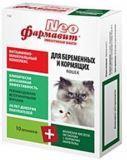 Фармавит Neo Витамины для беременных и кормящих кошек, 60таб, фото 1