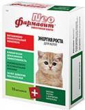 Фармавит Neo Витамины для котят Энергия роста, 60таб, фото 1