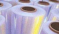 Одноразовый вакуумный силиконовый мешок для триплекса, толщина 75мкм.