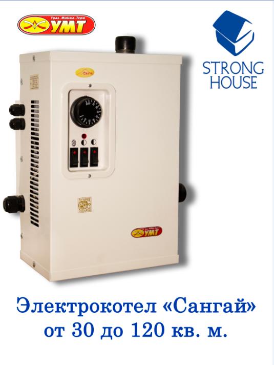 """Электрический котел ЭВПМ-7,5 """"Сангай"""""""