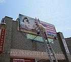 Монтаж Баннеров в Алматы. Баннеры, фото 3
