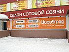 Монтаж Баннеров в Алматы. Баннеры, фото 5