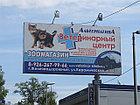 Монтаж Баннеров в Алматы. Баннеры, фото 10