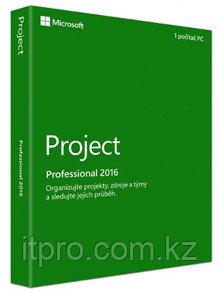 MS Project Pro 2016 32-bit/x64 Russian Kazakhstan Only EM DVD