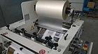 Рулонный ламинатор Tecnomac EASY 50 (автоматический), фото 4