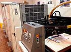 Sakurai Oliver 466 SIP, б/у 2004 - 4-краска, фото 2
