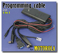Программатор для радиостанций Motorola 5 в 1