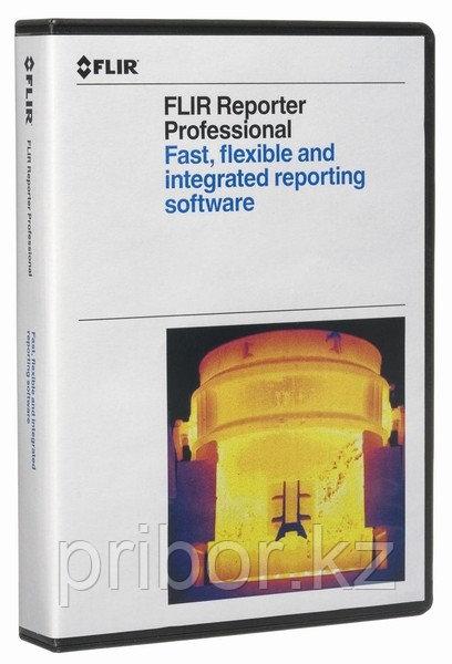 Flir  REPORTER 9  Профессиональное программное обеспечение для тепловизоров на диске