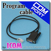 Программатор для радиостанций Icom F110,210,500,1721