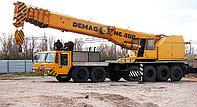 УСЛУГИ АВТОКРАНА DEMAG 130 тонн