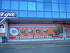 Монтаж баннеров 400тг/кв.м. в Алматы Биллбоарды, Billboard, регулярная замена, фото 2