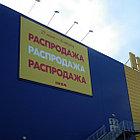 Монтаж баннеров 400тг/кв.м. в Алматы Биллбоарды, Billboard, регулярная замена, фото 3