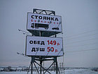 Монтаж баннеров 400тг/кв.м. в Алматы Биллбоарды, Billboard, регулярная замена, фото 4