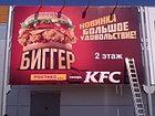 Монтаж баннеров 400тг/кв.м. в Алматы Биллбоарды, Billboard, регулярная замена, фото 9