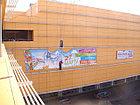 Монтаж баннеров 400тг/кв.м. в Алматы Биллбоарды, Billboard, регулярная замена, фото 10