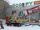 Монтаж рекламных вывесок и щитов в Алматы, фото 3
