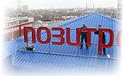 Монтаж рекламных вывесок и щитов в Алматы, фото 5