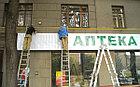 Монтаж рекламных вывесок и щитов в Алматы, фото 7