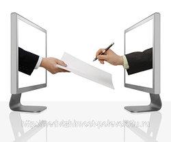 договор на размещение наружной рекламы