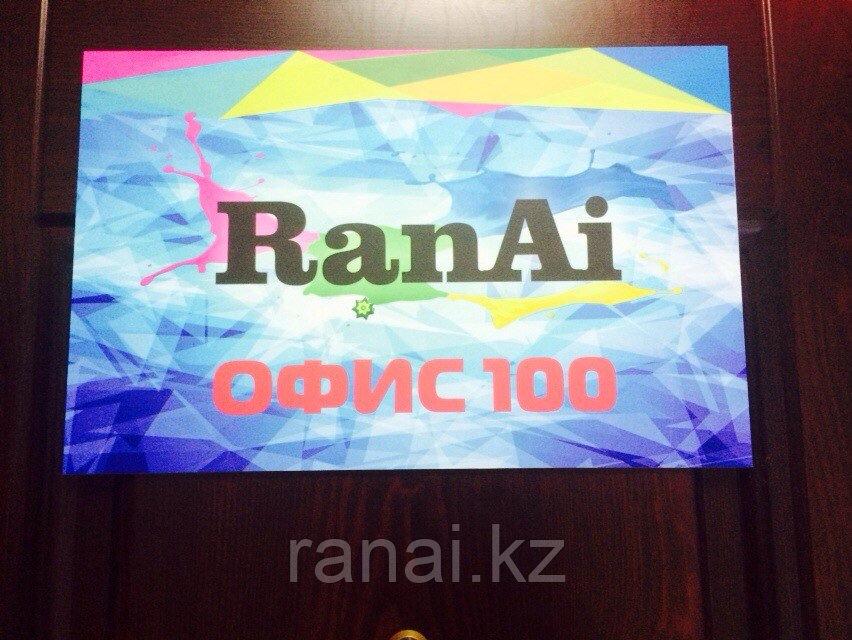 Таблички из ПВХ в Алматы