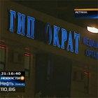 Ремонт Вывесок в Алматы, фото 9