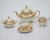 Сервиз чайный 6 персон 15 предм Лист бежевый (Carlsbad, Чехия)