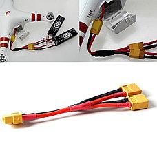 Кабель для установки двойного аккумулятора Phantom, фото 3