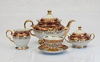 Сервиз чайный 6 персон 15 предм Лист бордовый (Carlsbad, Чехия)