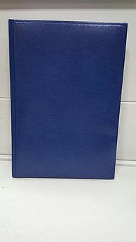 Ежедневник А5 недатированный (темно синий)