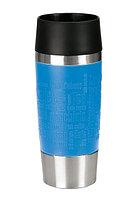 Термокружка 0,36л Travel Mug (EMSA, Германия)