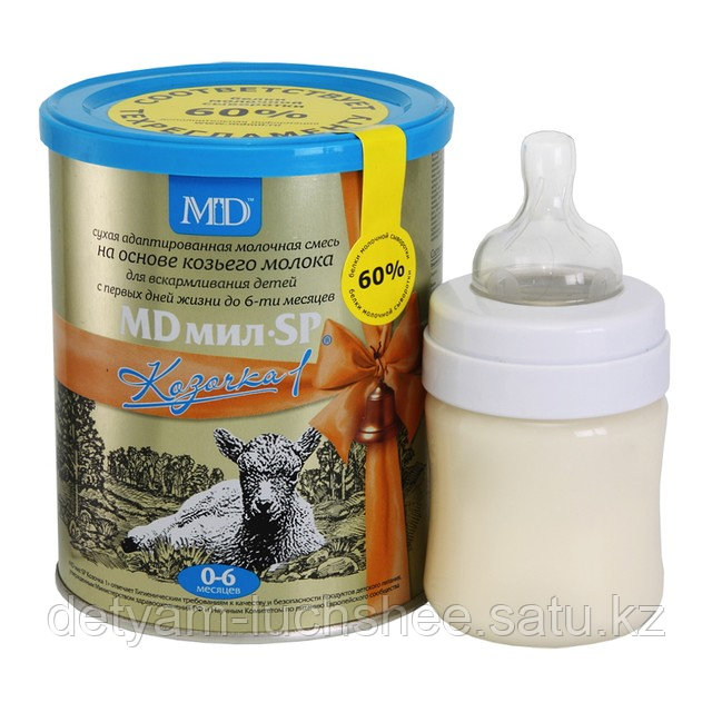 Мд мил Козочка 1, сухая молочная смесь на основе козьего молока.
