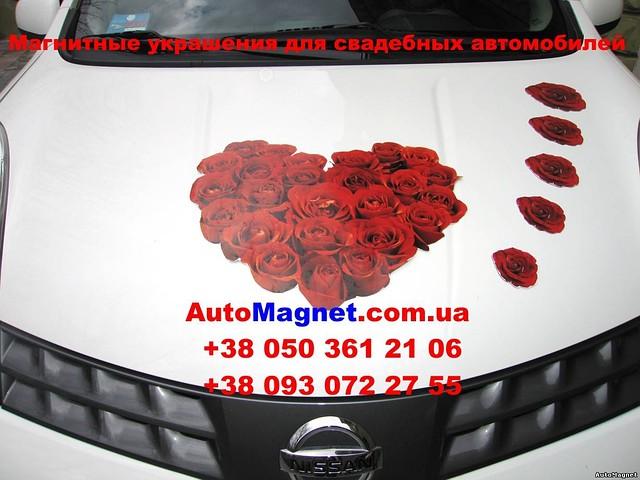 Печать на магнитной пленке магнитная наклейка на авто