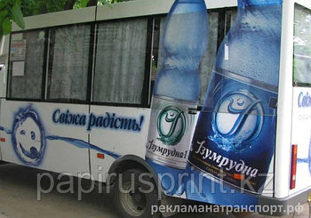 Печать на ПЕРФОРИРОВАННОЙ ПЛЕНКЕ в Алматы
