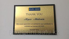Сертификат на акриле