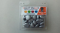 Набор фишек каунтеров стеклянных ОПАК цвет серый 20 Шт
