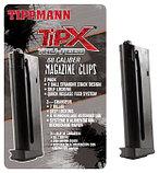 Дополнительные магазины для пистолета TPX, 2 штуки, фото 3