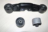 Подушка двигателя задняя (подушка коробки) Space Gear, фото 2