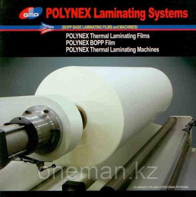 Плёнка для ламинирования рулонная 32мик (305мм*150м)