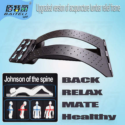 Растягиватель для позвоночника , тренажёр Здоровая спина, фото 2
