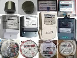 Счетчики газа бытовые, коммунальные, промышленные Metrix, Сигнал, Гранд