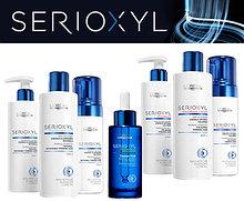 SERIOXYL - Гамма для уплотнения тонких волос.