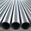 Труба 65х8.5 мм х/к х/д 10 20 35 45 40Х 30хгса 30хма сталь 3 ГОСТ 8734-75 бесшовная холодняк хк хд круглая